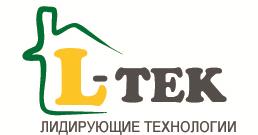L-tek — лидирующие технологии